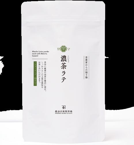 濃茶ラテ_2
