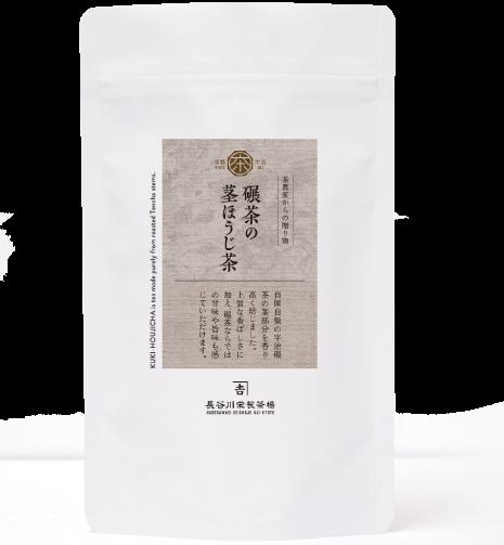 てんちゃの茎ほうじ茶_2