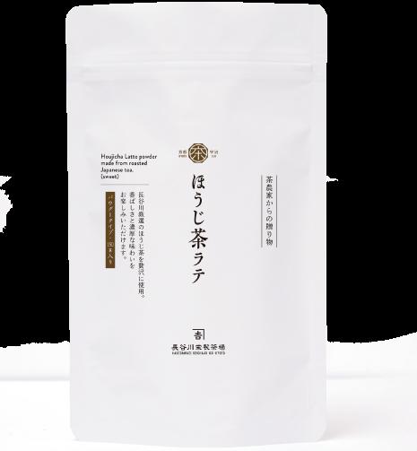 ほうじ茶ラテ_2
