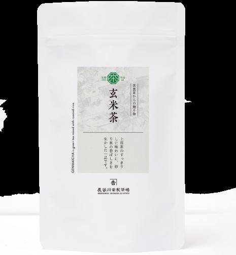 玄米茶_2