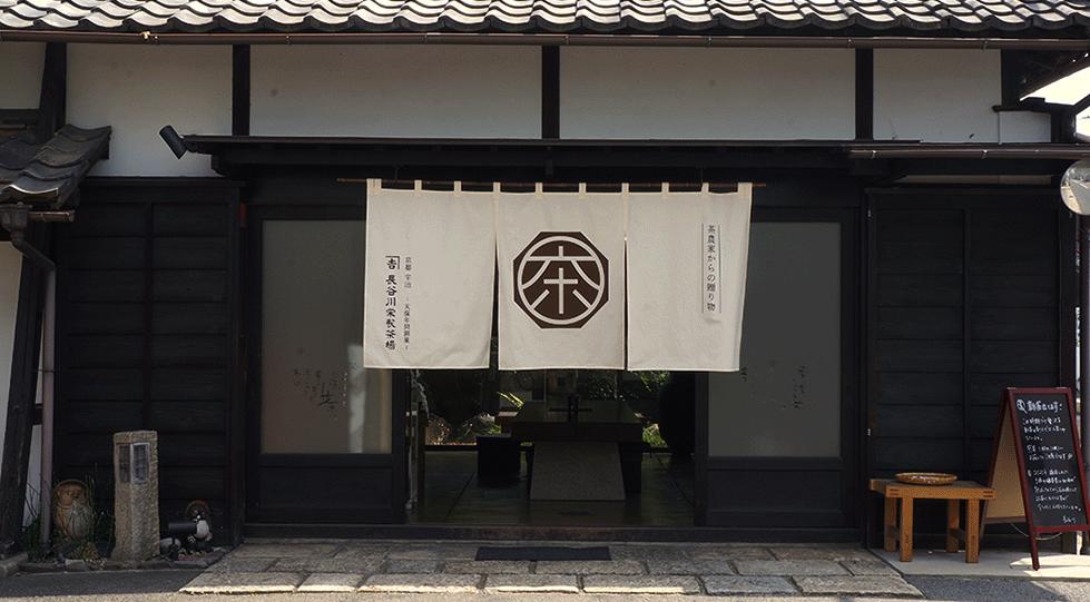 shop_front1
