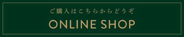 sp_onlineshop