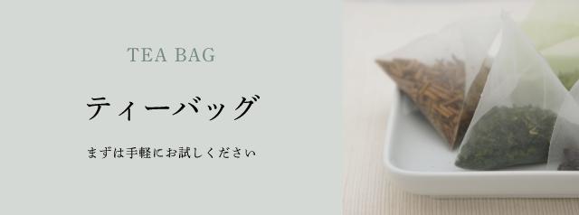 sp_topics_teabag