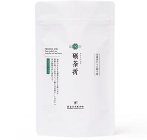 碾茶折8P